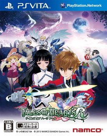 Box art for the game Tales of Hearts R