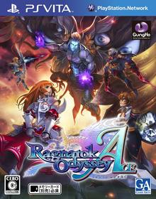 Box art for the game Ragnarok Odyssey Ace