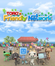 Box art for the game Toro's Friend Network