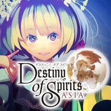 Box art for the game Destiny of Spirits