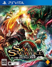 Box art for the game Soul Sacrifice Delta