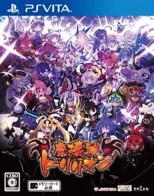 Capa do jogo MAKAI SHIN TRILLION