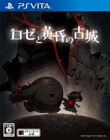 Box art for the game A Rose in the Twilight