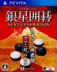 Box art for the game Ginsei Igo: Next Generation