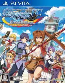 Box art for the game Eiyuu Densetsu: Sora no Kiseki FC Evolution