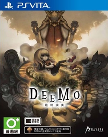 Box art for the game Deemo: The Last Recital