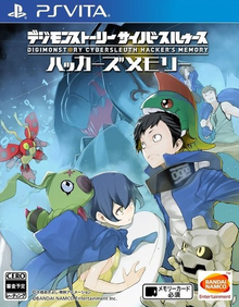 Box art for the game Digimon Story: Cyber Sleuth Hacker's Memory