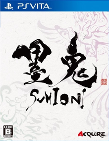 Box art for the game Sumioni: Demon Arts