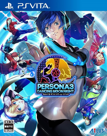 Box art for the game Persona 3: Dancing Moon Night