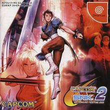 Box art for the game Capcom vs. SNK 2: Millionaire Fighting 2001