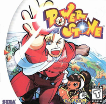 Box art for the game Power Stone