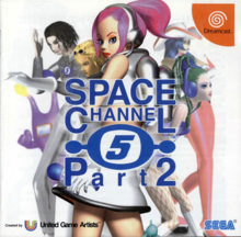 Box art for the game Space Channel 5, Part 2