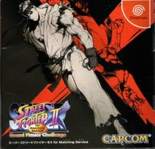 Box art for the game Super Street Fighter II X for Matching Service: Grand Master Challenge