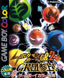 Box art for the game Pokemon Trading Card Game 2: Team Great Rocket Invades