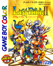 Box art for the game Last Bible II