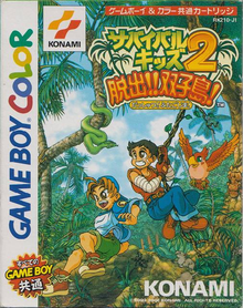 Box art for the game Survival Kids 2