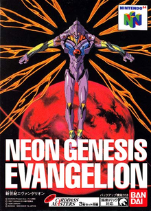 Box art for the game Neon Genesis Evangelion