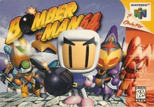 Box art for the game Bomberman 64