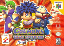 Box art for the game Goemon's Great Adventure