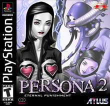 Box art for the game Persona 2: Eternal Punishment