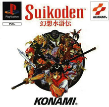 Box art for the game Suikoden