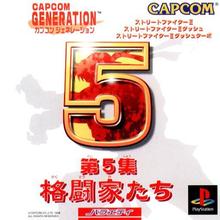 Box art for the game Capcom Generation Vol.5 : Dai 5 Shuu Kakutouka-tachi