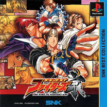 Box art for the game The King of the Fighters: Kyo