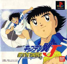 Box art for the game Captain Tsubasa J: Get in the Tomorrow