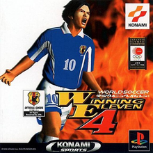Box art for the game Winning Eleven 4