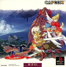 Box art for the game Breath of Fire III