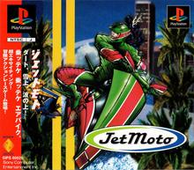 Box art for the game Jet Moto