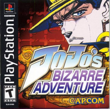 Box art for the game JoJo's Bizarre Adventure