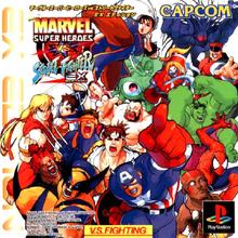 Box art for the game Marvel Super Heroes vs. Street Fighter