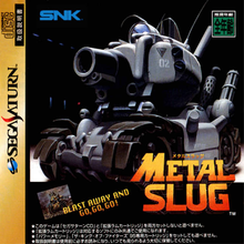 Box art for the game Metal Slug
