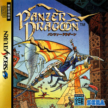 Box art for the game Panzer Dragoon