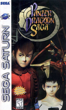 Box art for the game Panzer Dragoon Saga