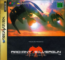 Box art for the game Radiant Silvergun