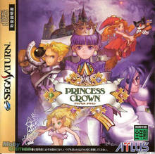 Box art for the game Princess Crown