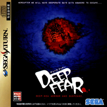 Box art for the game Deep Fear