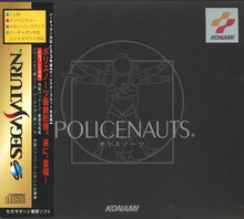 Box art for the game Policenauts
