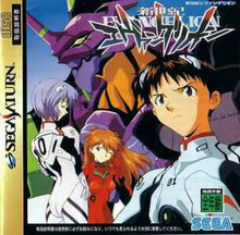 Box art for the game Shinseiki Evangelion