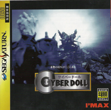 Box art for the game Cyber Doll