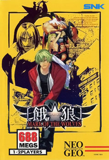 Box art for the game Garou: Mark of the Wolves