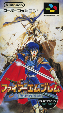 Box art for the game Fire Emblem: Seisen no Keifu