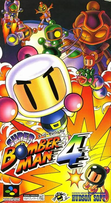 Box art for the game Super Bomberman 4