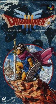 Box art for the game Dragon Quest III