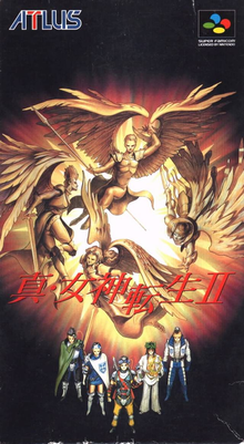 Box art for the game Shin Megami Tensei II