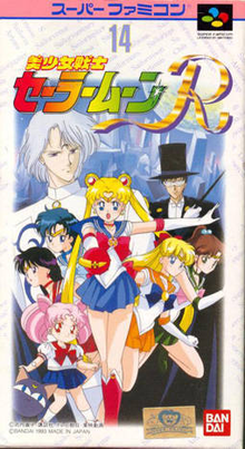 Box art for the game Bishoujo Senshi Sailor Moon R