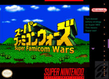 Box art for the game Super Famicom Wars
