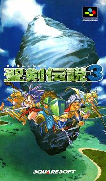 Box art for the game Seiken Densetsu 3